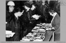 Lata 60-te ub. wieku - XI Dni Książki Technicznej w Bibliotece Zakładowej, mieszczącej się w byłym budynku NOT - (foto ze zbiorów kopalni)