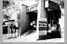 """1988 - Komputerowa wystawa, głównie oprogramowania dla górnictwa w ramach XIV Tygodnia Techniki ROW w klubie NOT kopalni """"Jankowice"""" – (foto ze zbiorów kopalni)"""